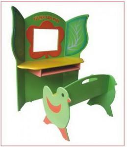 Bộ bàn ghế Kidsmart hình chiếc lá