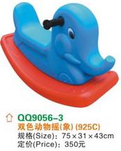 Bập bênh con voi 2 mảnh
